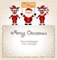 christmas card funny postcard with christmas vector image vector image