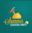 summer cocktail party lemon with umbrella and vector image vector image