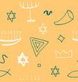 jewish items seamless pattern hand drawn vector image