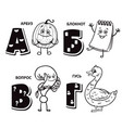 russian alphabet letter - w n i g vector image vector image