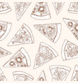 seamless pattern with slices of delicious vector image