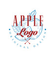 apple logo original design retro emblem for shop vector image vector image