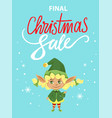 final christmas sale elf girl on promotion poster vector image vector image