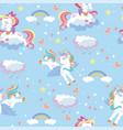 seamless pattern with kawaii unicorns blue vector image vector image