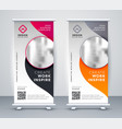 vertical business rollup banner design vector image vector image