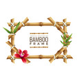 bamboo frames background asian nature geometrical vector image vector image