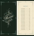 menu for restaurant in retro baroque style vector image vector image