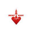 rocket heart logo vector image vector image