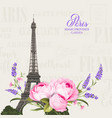 vintage gray card with spring flowers over eiffel vector image