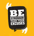be stronger than your excuses inspiring creative vector image vector image