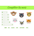compl ter les mots - complete words write vector image vector image
