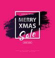 mery christmas card vector image vector image