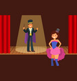 magical circus or theater entertainment vector image vector image