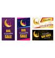 set flyer - ramadan big sale design web banner vector image vector image