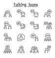 talk speech discussion dialog icon set in thin vector image