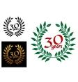 30 years anniversary laurel wreaths vector image vector image