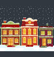 christmas houses in cartoon winter city landscape vector image vector image