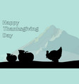 happy thanksgiving day evening background with vector image