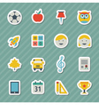 School and education flat design icons set vector image vector image
