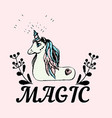 unicorn are real fantasy vector image vector image