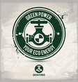 alternative green power stamp vector image vector image