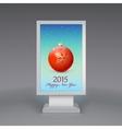 Lightbox with Christmas ball vector image vector image
