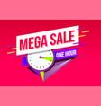 mega sale geometric sticker countdown banner vector image vector image