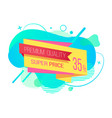 advertising label super price promotion vector image vector image