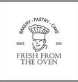 bakery chef logo design template