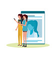couple with social network profile avatar vector image