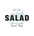 salad food logo original design retro emblem vector image vector image