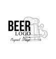beer logo original design retro emblem for food vector image vector image