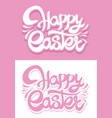 easter creative lettering background vector image
