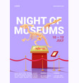 night museums poster with dinosaur skeleton vector image