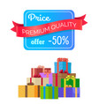 price premium quality offer off label emblem box vector image vector image