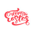 red happy easter hand drawn calligraphy and brush vector image