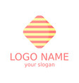 square with rounded corners simple logo vector image vector image