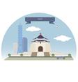 Taipei vector image