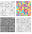 100 conservatory icons set variant vector image vector image