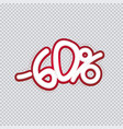 hand writing 60 percent discount sale banner vector image vector image