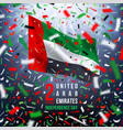 united arab emirates happy national day card vector image