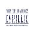 elegant narrow cyrillic serif font vector image vector image