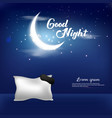 good night background template vector image