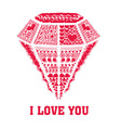 I LOVE YOU valentine vector image vector image