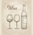 wine set wine glass bottle lettering vineyard vector image vector image