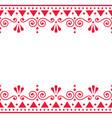 christmas scandinavian folk art seamless pa vector image vector image