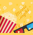 cinema icon in flat design style movie night text vector image vector image