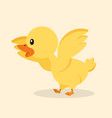 cute yellow duck cartoon vector image