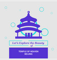 lets explore the beauty of temple of heaven vector image