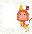 Monkey Chinese New Year 2016 Card vector image vector image